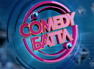 comedy-battl