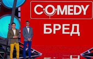 """Дуэт """"Синяя дыня"""" (2 тур, выпуск 23, 12.09.2014)"""