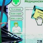 Павел Тихомиров, г. Ярославль (2 тур, выпуск 24 от 19.09.2014)