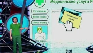 Павел Тихомиров,  (2 тур, выпуск 24 от 19.09.2014)