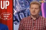 Камеди Баттл 4 выпуск от 16.02.2018 фото